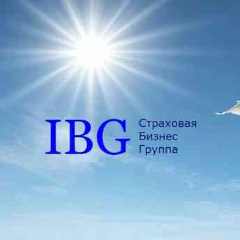 ЗАО «Страховая бизнес группа»