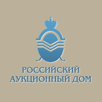 ЭТП Российского Аукционного дома